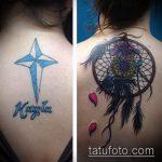 Фото Исправление и перекрытие старых тату - 12062017 - пример - 107 tattoo cover up