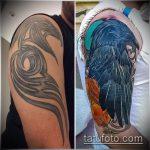 Фото Исправление и перекрытие старых тату - 12062017 - пример - 136 tattoo cover up