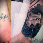 Фото Исправление и перекрытие старых тату - 12062017 - пример - 148 tattoo cover up