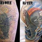 Фото Исправление и перекрытие старых тату - 12062017 - пример - 159 tattoo cover up