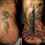 Фото Исправление и перекрытие старых тату - 12062017 - пример - 163 tattoo cover up