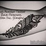 Фото Мехенди перо - 05062017 - пример - 002 Mehendi Feather