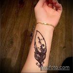 Фото Мехенди перо - 05062017 - пример - 045 Mehendi Feather