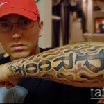 Фото Татуировки Эминема - 27062017 - пример - 001 Eminem's Tattoo_tatufoto.com