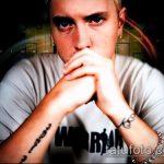 Фото Татуировки Эминема - 27062017 - пример - 031 Eminem's Tattoo_tatufoto.com