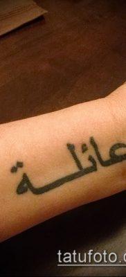 Фото Тату со значением свобода – 01062017 – пример – 053 Freedom tattoo