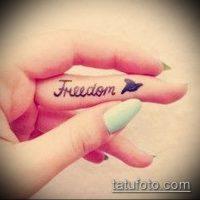 Тату со значением «свобода»