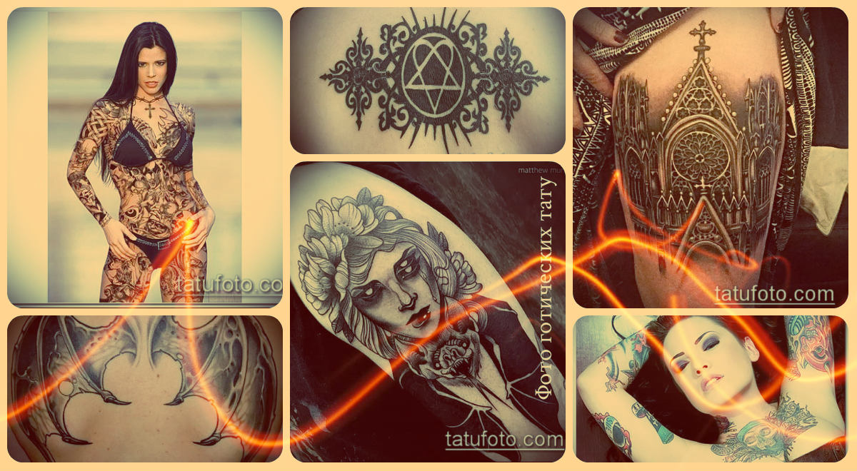 Фото готических тату - примеры рисунков татуировки - интересные сведения