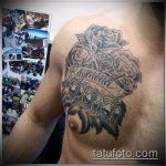 Фото готической татуировки - 30052017 - пример - 074 Gothic tattoo