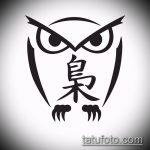 Фото рисунок совы хной мехенди - 04062017 - пример - 044 owl henna