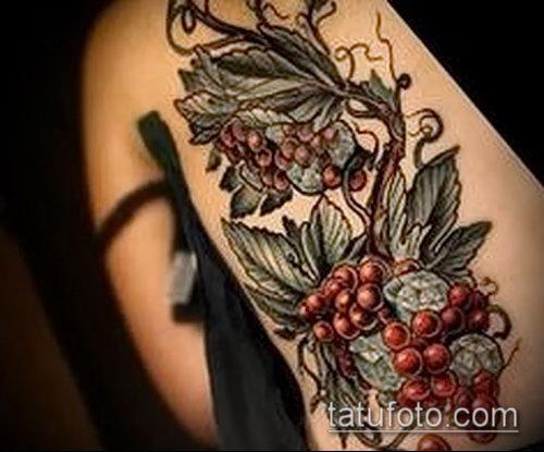 Фото тату виноград - 20062017 - пример - 008 Tattoo grapes_tatufoto.com
