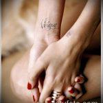 Фото тату знак - 23062017 - пример - 018 Tattoo sign symbol_tatufoto.com