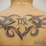 Фото тату знак - 23062017 - пример - 031 Tattoo sign symbol_tatufoto.com