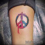 Фото тату знак - 23062017 - пример - 032 Tattoo sign symbol_tatufoto.com