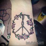 Фото тату знак - 23062017 - пример - 033 Tattoo sign symbol_tatufoto.com