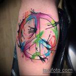 Фото тату знак - 23062017 - пример - 035 Tattoo sign symbol_tatufoto.com