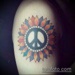 Фото тату знак - 23062017 - пример - 036 Tattoo sign symbol_tatufoto.com