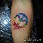 Фото тату знак - 23062017 - пример - 037 Tattoo sign symbol_tatufoto.com
