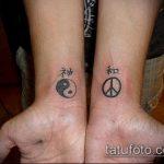 Фото тату знак - 23062017 - пример - 048 Tattoo sign symbol_tatufoto.com