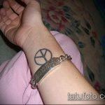 Фото тату знак - 23062017 - пример - 049 Tattoo sign symbol_tatufoto.com
