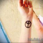 Фото тату знак - 23062017 - пример - 050 Tattoo sign symbol_tatufoto.com