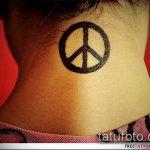 Фото тату знак - 23062017 - пример - 063 Tattoo sign symbol_tatufoto.com