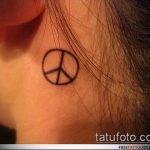 Фото тату знак - 23062017 - пример - 064 Tattoo sign symbol_tatufoto.com
