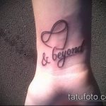 Фото тату знак - 23062017 - пример - 085 Tattoo sign symbol_tatufoto.com