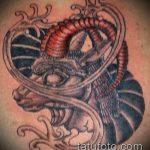 Фото тату знак - 23062017 - пример - 112 Tattoo sign symbol_tatufoto.com