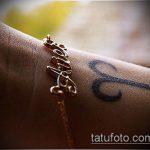 Фото тату знак - 23062017 - пример - 114 Tattoo sign symbol_tatufoto.com