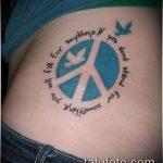 Фото тату знак - 23062017 - пример - 116 Tattoo sign symbol_tatufoto.com
