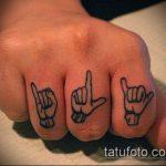 Фото тату знак - 23062017 - пример - 125 Tattoo sign symbol_tatufoto.com