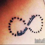 Фото тату знак - 23062017 - пример - 134 Tattoo sign symbol_tatufoto.com