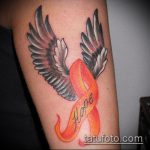 Фото тату знак - 23062017 - пример - 135 Tattoo sign symbol_tatufoto.com