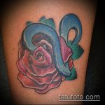 Фото тату знак - 23062017 - пример - 141 Tattoo sign symbol_tatufoto.com