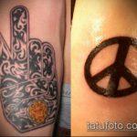 Фото тату знак - 23062017 - пример - 148 Tattoo sign symbol_tatufoto.com