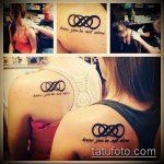 Фото тату знак - 23062017 - пример - 154 Tattoo sign symbol_tatufoto.com