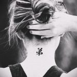 Фото тату знак - 23062017 - пример - 157 Tattoo sign symbol_tatufoto.com