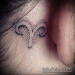 Фото тату знак - 23062017 - пример - 165 Tattoo sign symbol_tatufoto.com
