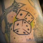 Фото тату игральные кости №77 - прикольный вариант рисунка, который удачно можно использовать для доработки и нанесения как тату игральные кости на запястье