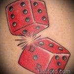 Фото тату игральные кости №177 - достойный вариант рисунка, который хорошо можно использовать для доработки и нанесения как игральные кости тату на шее
