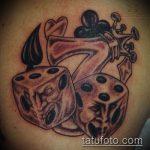 Фото тату игральные кости №446 - крутой вариант рисунка, который хорошо можно использовать для переделки и нанесения как тату игральные кости на запястье