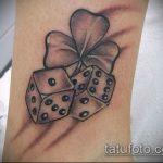 Фото тату игральные кости №890 - уникальный вариант рисунка, который легко можно использовать для переделки и нанесения как тату игровые кости на руке