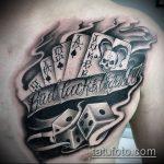 Фото тату игральные кости №191 - прикольный вариант рисунка, который удачно можно использовать для преобразования и нанесения как тату игровые кости на руке