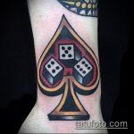 Фото тату игральные кости №464 - крутой вариант рисунка, который легко можно использовать для переработки и нанесения как тату игральные кости на запястье