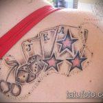 Фото тату игральные кости №985 - уникальный вариант рисунка, который хорошо можно использовать для переработки и нанесения как тату игральные кости на шее
