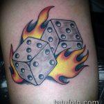 Фото тату игральные кости №679 - интересный вариант рисунка, который легко можно использовать для переделки и нанесения как тату игральные кости на шее