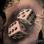 Фото тату игральные кости №295 - интересный вариант рисунка, который хорошо можно использовать для доработки и нанесения как тату игральные кости на лице