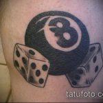 Фото тату игральные кости №506 - прикольный вариант рисунка, который успешно можно использовать для переделки и нанесения как тату игральные кости и карты