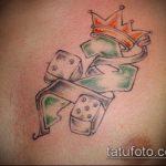 Фото тату игральные кости №635 - прикольный вариант рисунка, который успешно можно использовать для доработки и нанесения как тату игральные кости и карты